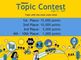 Sept Topic Contest