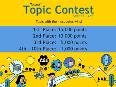 Sept Topic Contest