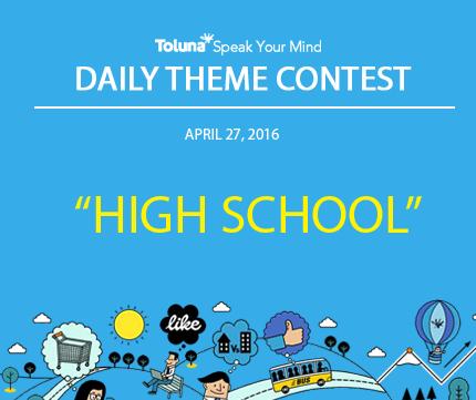 APRIL 27 HIGH SCHOOL