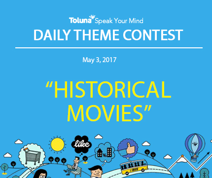 daily theme contest daily post
